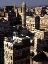 """Architecture that fills my eye"" building in Yemen"